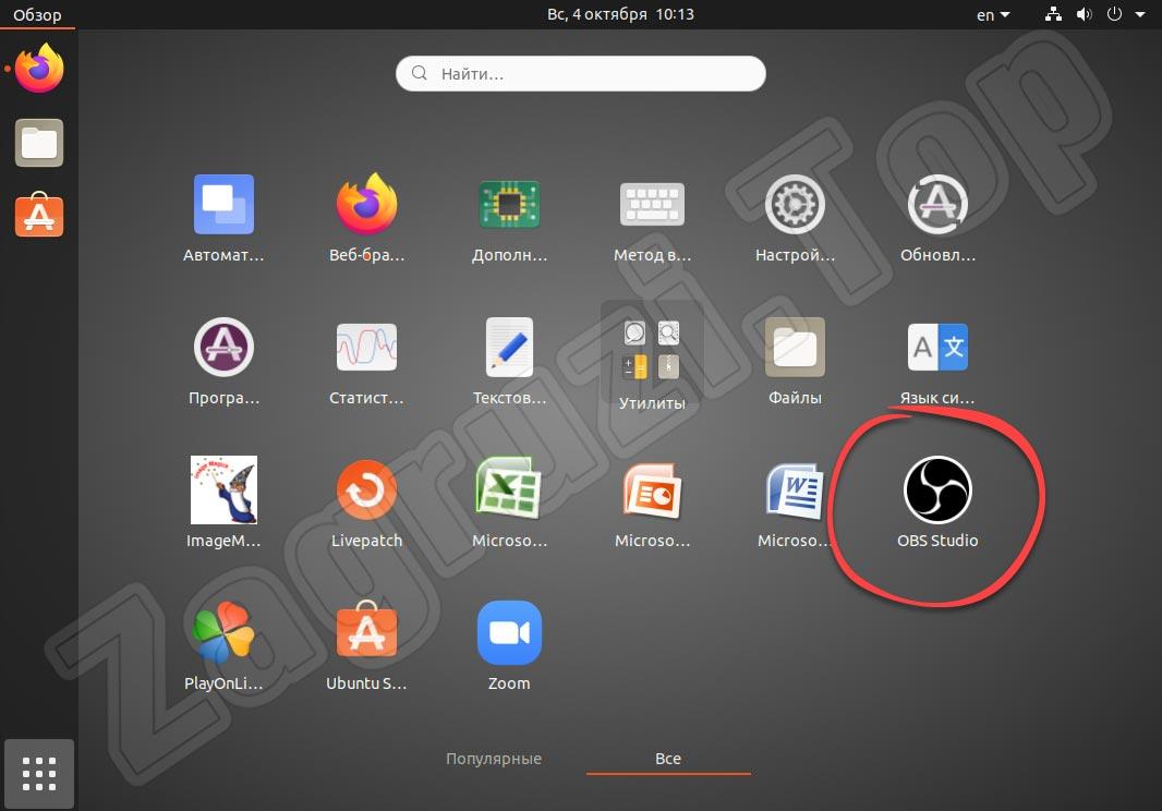 在Linux中撰写笔记本电脑屏幕的实用程序