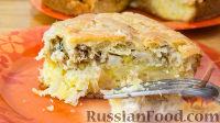 Foto till receptet: Blinkande paj med potatis och Sayra