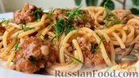 Foto till receptet: Spaghetti med köttbullar