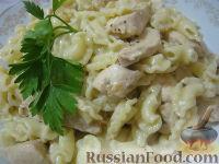 عکس به دستور غذا: پاستا با پستان مرغ تحت سس خامه ای