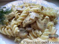 عکس به دستور غذا: ماکارونی با مرغ تحت سس خامه ای با قارچ