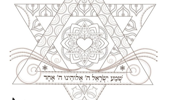 jewish coloring pages # 17